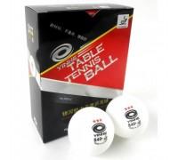 Мячи для настольного тенниса Yinhe S3 40+ (6 шт.)