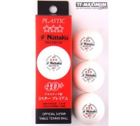 Мячи для настольного тенниса NITTAKU Premium 40+ ITTF (3 шт.)