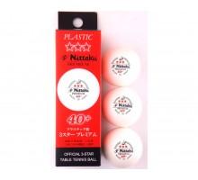 М'ячі для настільного тенісу NITTAKU Premium 40+ ITTF (3 шт.)