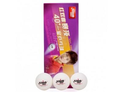 М'ячі для настільного тенісу