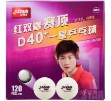 Мячи DHS CELL-FREE DUAL 40+ мм 1*(120 шт)