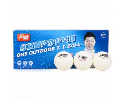 Мячи DHS Cell-Free Dual Outdoor 40+ мм