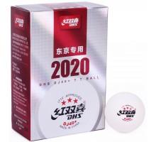 М'ячі DHS ITTF Tokyo Olympic Games DJ40+ 3*