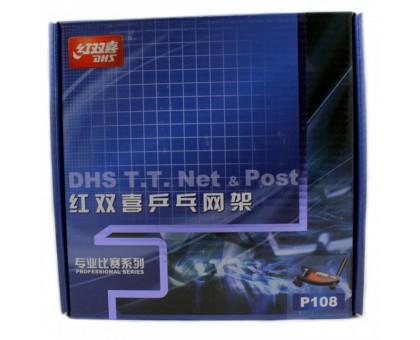 Сітка для настільного тенісу DHS P108