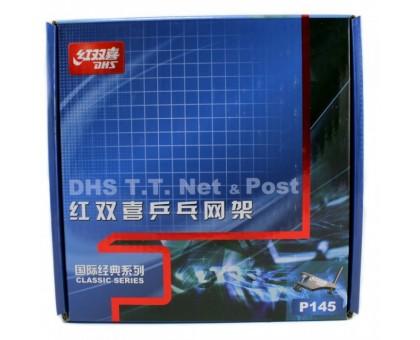 Сітка для настільного тенісу DHS P145