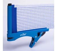 Сітка для настільного тенісу з кліпсовой кріпленням Cima CM-T119
