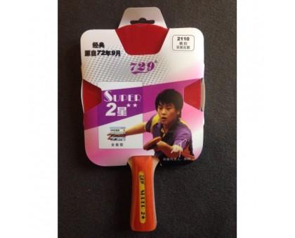 Ракетка для настільного тенісу 729 №2110 2 star