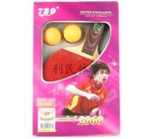 Набір для настільного тенісу 729 №2060 (ракетка, чохол, 2 м'ячика)