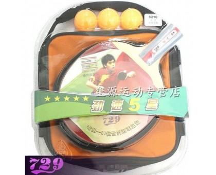 Набір для настільного тенісу 729 Friendship 5210 5 star (ракетка, сумка, 3 м'ячика)