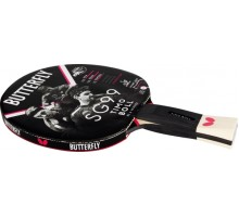 Ракетка Butterfly Timo Boll SG99