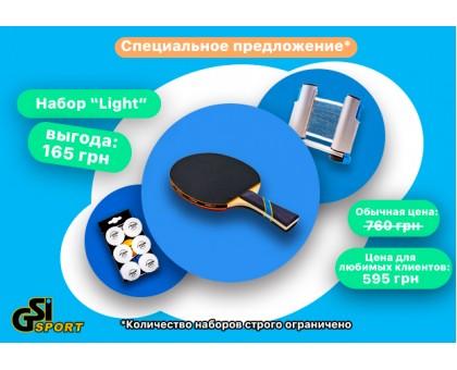 """Набор для настольного тенниса """"Light"""""""