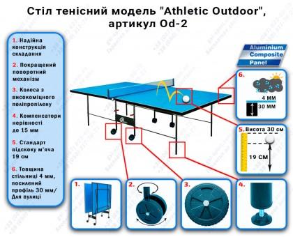 """Стіл тенісний """"GSI-sport"""", модель """"Athletic Outdoor"""", артикул Od-2"""