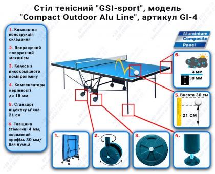 """Стіл тенісний """"GSI-sport"""", модель """"Compact Outdoor Alu Line"""", артикул Gt-4"""