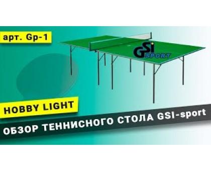 """Стіл тенісний """"GSI-sport"""", модель """"Hobby Light"""", артикул Gp-1"""