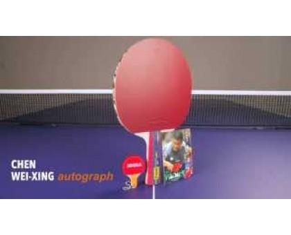 Ракетка для настільного тенісу Joola Chen Autograph